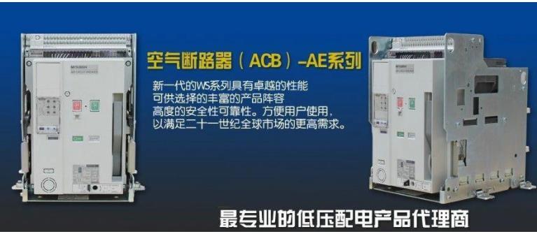 哈尔滨市三菱PLC模块销售处-专柜