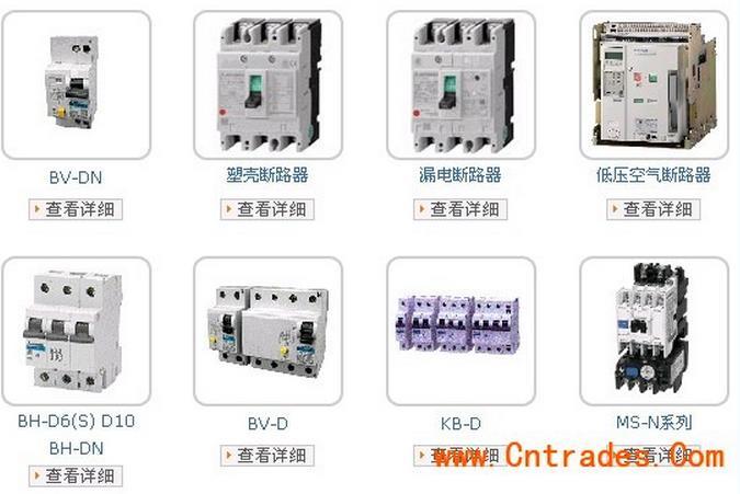江门市三菱PLC控制单元模块特约分销商(销售门店)