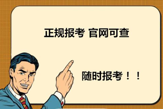 郴州市污水处理工证要去那里考在哪报名怎么联系-新闻动态m