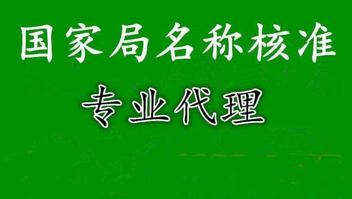 北京东城办理记账(哪家公司做的好)