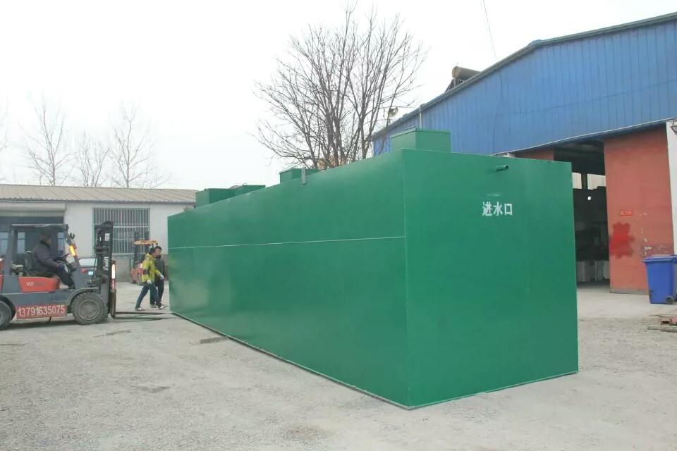 河北省玻璃钢一体化生活污水处理设备定做