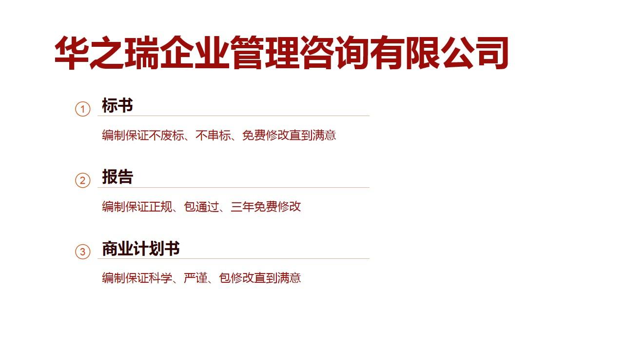 兴宁市建设发展趋势分析可行性报告