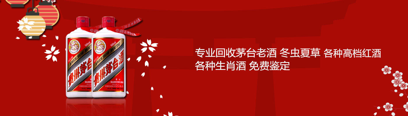 吉林省长春市北湖北湖长春礼品回收长期回收