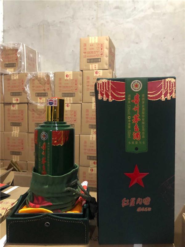 吉林通化长春50年茅台酒回收诚信回收
