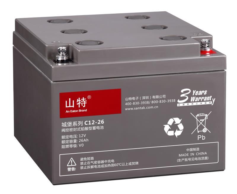 韬光商贸:景东韬卫电池价格