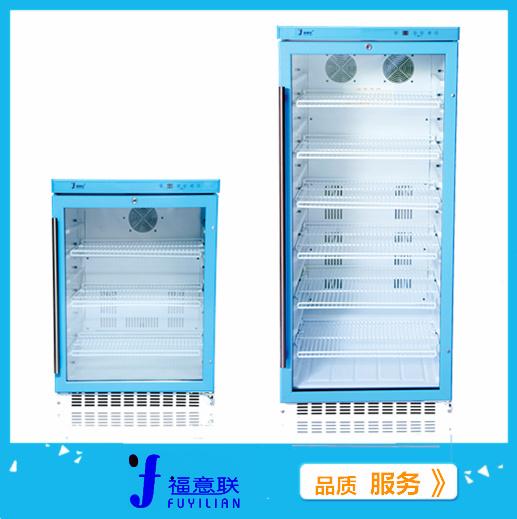 手术室保冷柜型号㈥