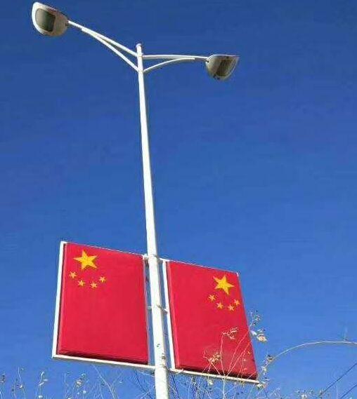 天津led国旗生产厂家路灯杆安装