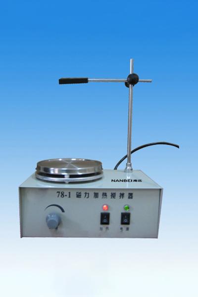 信阳低温磁力搅拌器生产厂家