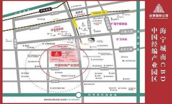 【官宣】嘉兴海宁远景悦公馆【价格介绍】——开发商直销