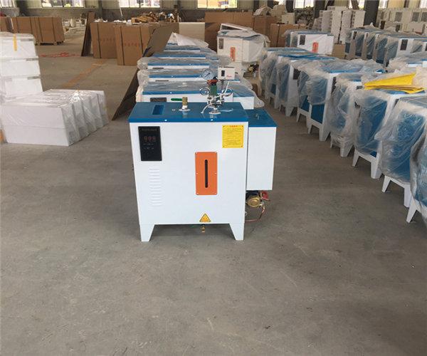 通化蒸气锅炉高压发生器