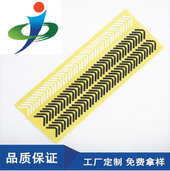 衡水透明双面泡棉胶垫 模切成型可定制EVA防滑垫 vhb胶垫脚垫 硅橡胶垫模切冲