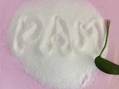 汉中聚合硫酸铁——有限公司、欢迎你!
