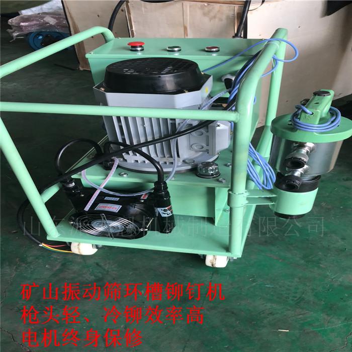 阿里细沙回收环槽铆钉机 操作方法