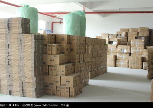 陕西汉中义乌到货物运输专线怎么收费
