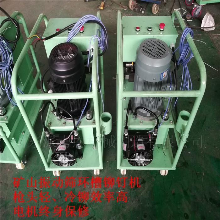 山西朔州液压环槽铆钉机 技术参考