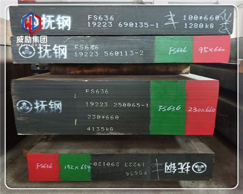 东方CPM420V高速钢是怎么生产的