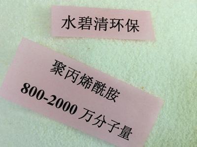 忻州聚合氯化铝铁pafc——有限公司、欢迎你!