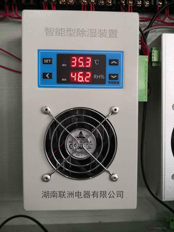 保山龙陵GSA1-630LR/4A双电源转换开关厂家