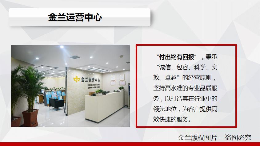 信阳潢川县能做康养规划本地公司
