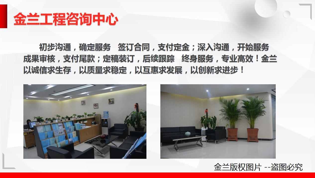 2022年北京市昌区写概念性规划设计公司非常期待合作