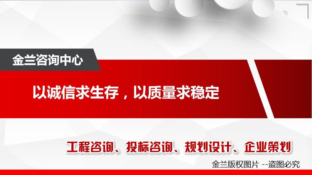 株洲天元可以寫項目選址報告的公司