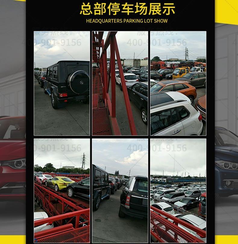 三亚到惠州轿车托运-汽车托运价格