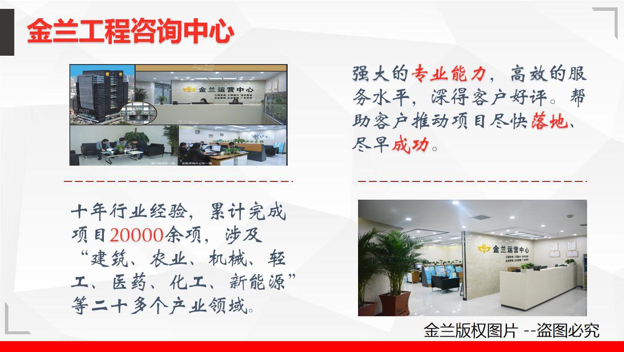 2022年信阳市商城县专业做概念性规划设计公司非常期待合作