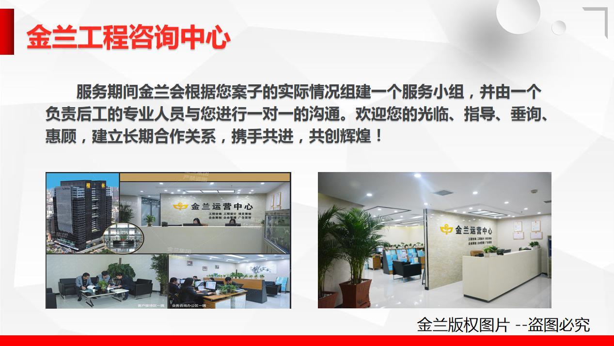 2022年益阳市资阳区专业做修建性规划公司非常期待合作