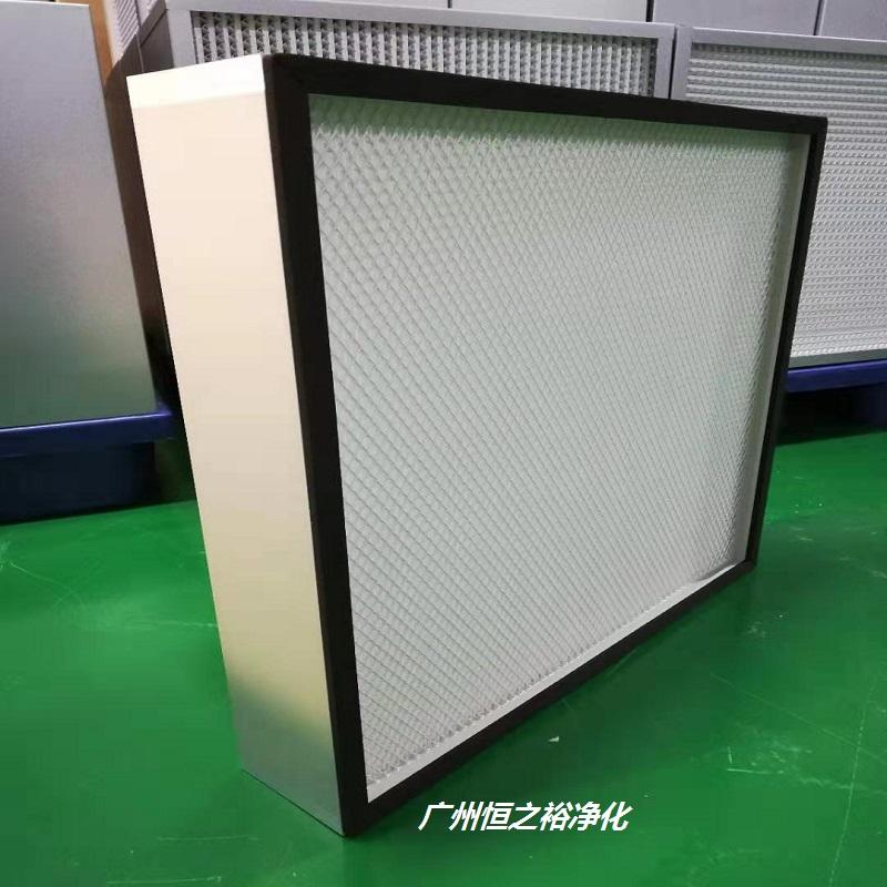肇庆高效过滤器厂家/常用尺寸