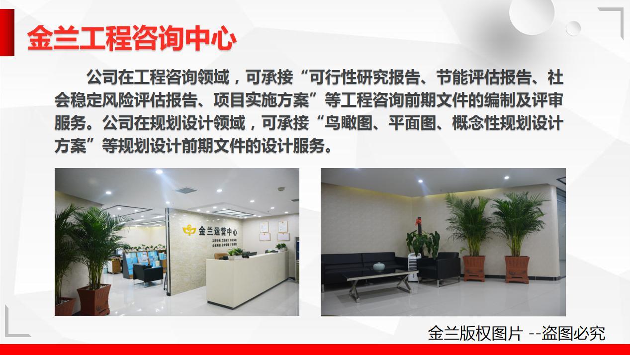 2022年昭通市可以写概念性规划设计公司非常期待合作