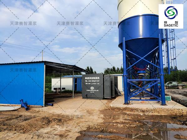 衡水SZ-YT3000一体式高速涡流制浆机地面注浆加固-天津赛智灌浆
