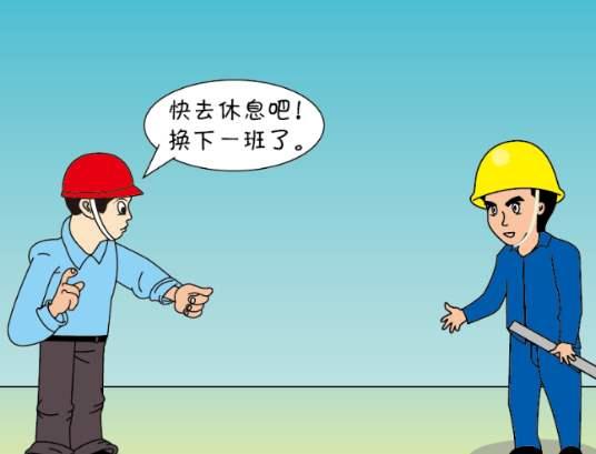 南京怎么考虑防水工证在哪报名不会被骗