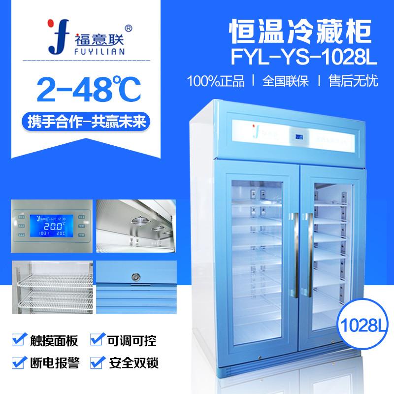 不锈钢手术室保暖柜维护㈤