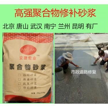锡林郭勒盟二连浩特H80灌浆料强度多少