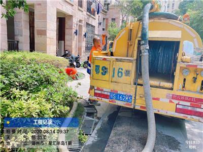 浦东新区陆家嘴街道排洪渠清理合理收费