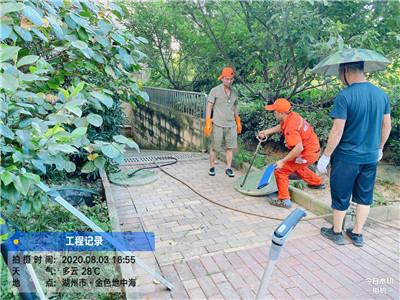 上海青浦区白鹤镇CCTV下水道检测报价-专业团队