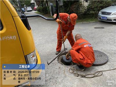 普陀区管道漏水检测设备齐全