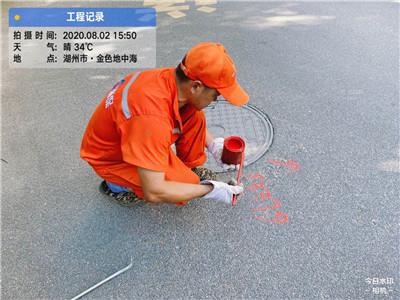 宝山区浦江镇CCTV下水道检测设备齐全