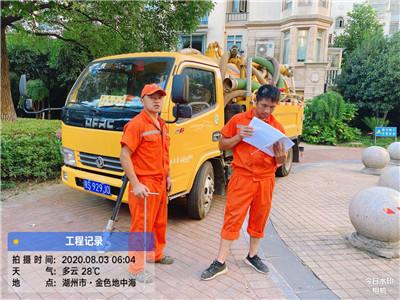 浦东新区花木街道CCTV检测下水道正规公司