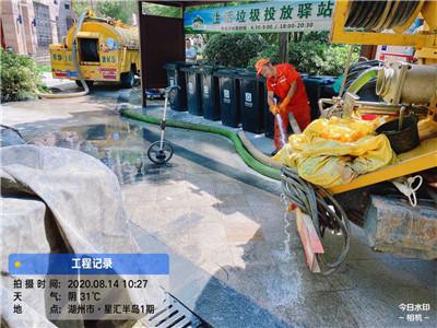嘉定区真新新村街道管道维修施工流程