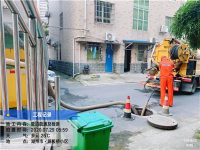 上海嘉定区徐行镇泥浆清运服务周到-专业团队