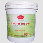 包头固阳H60灌浆料施工技术