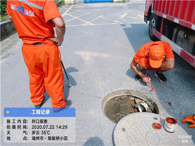 上海青浦区赵巷镇污水池清理清淤价格便宜-经验丰富