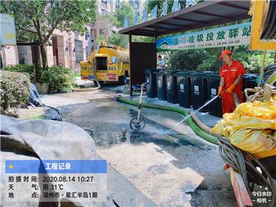 宝山区大场镇CCTV管道检测正规公司