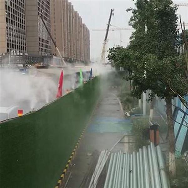 嘉兴车间厂房围挡喷淋围挡除尘喷淋系统