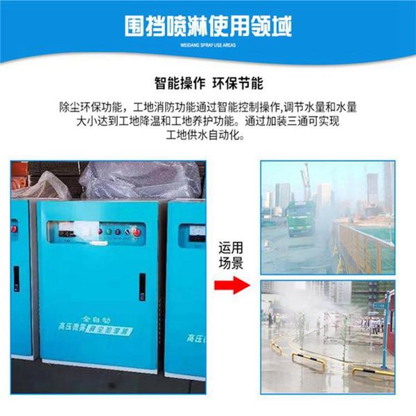 贵州黔东南厂房喷淋系统围挡除尘喷淋系统