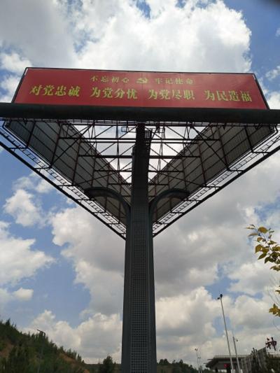 丽水景宁单立柱制作厂家