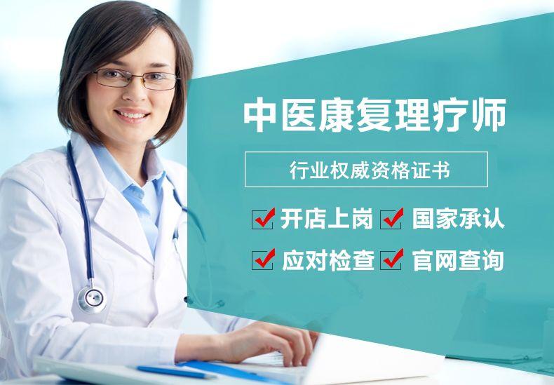 泰安医生招聘信息图片