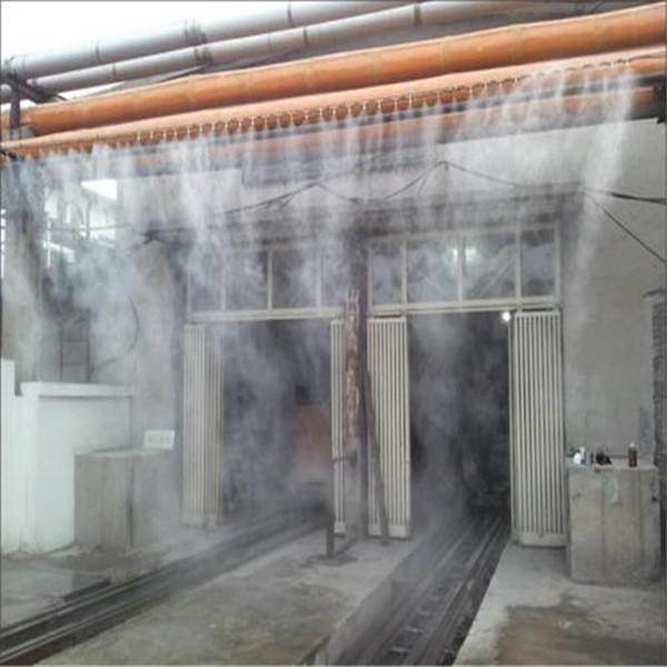 迪庆围挡喷淋厂房喷淋围挡喷淋加湿器