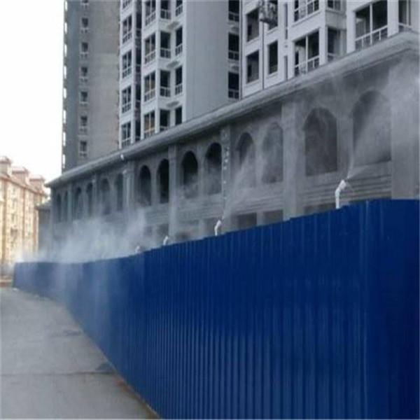 濮阳全自动围挡喷淋厂房喷淋系统造雾加湿器